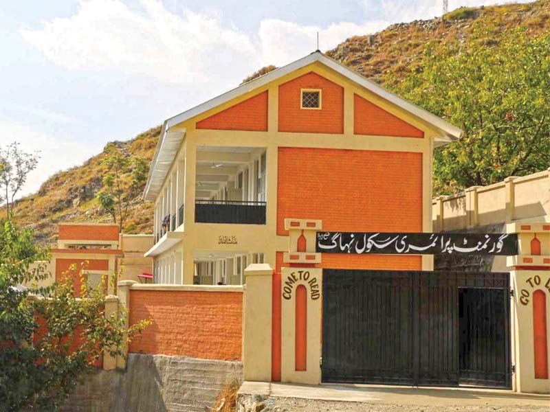 view of the reconstructed school in upper dir photo express
