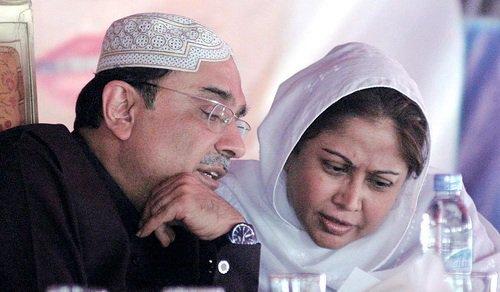 former president asif ali zardari and his sister faryal talpur photo app