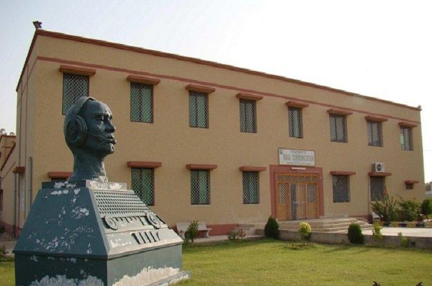 the university of sindh photo courtesy usindh edu pk