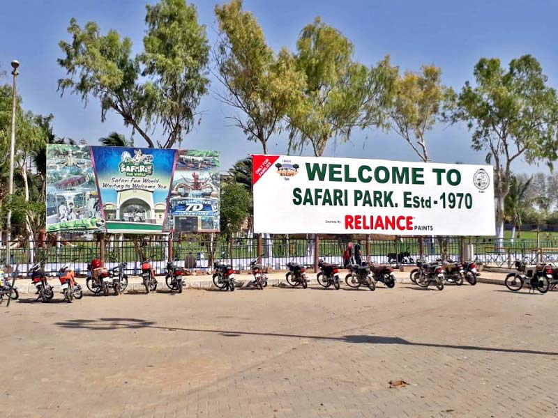 safari park was once an iconic recreation spot for the citizens of karachi but now it wears a deserted look photo express