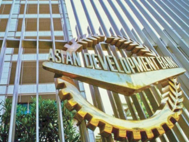 The ADB predicted that the govt would miss its revised budget deficit target of 5.6% of GDP. PHOTO: FILE