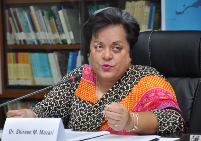 minister for human rights dr shireen mazari photo pid