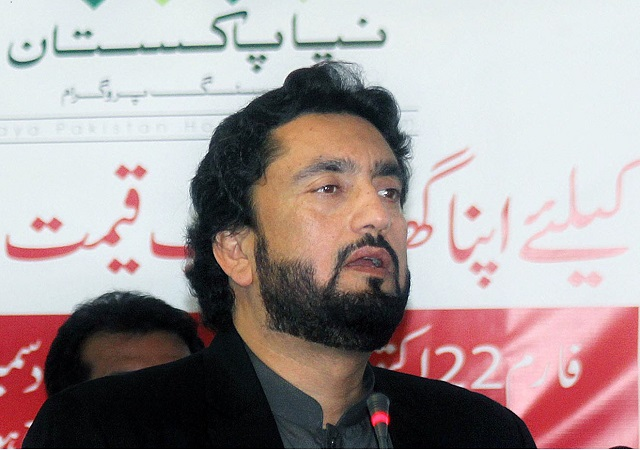 a file photo of shehryar afridi photo online