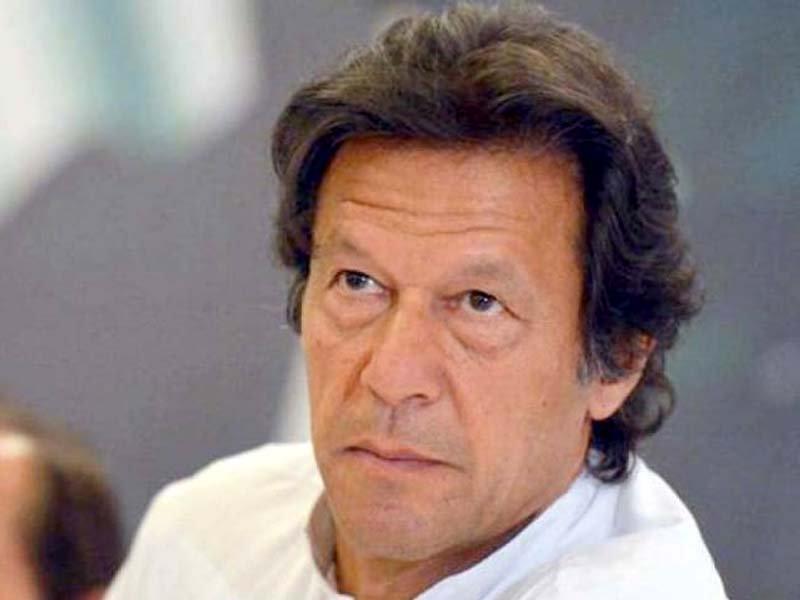 imran khan photo express file
