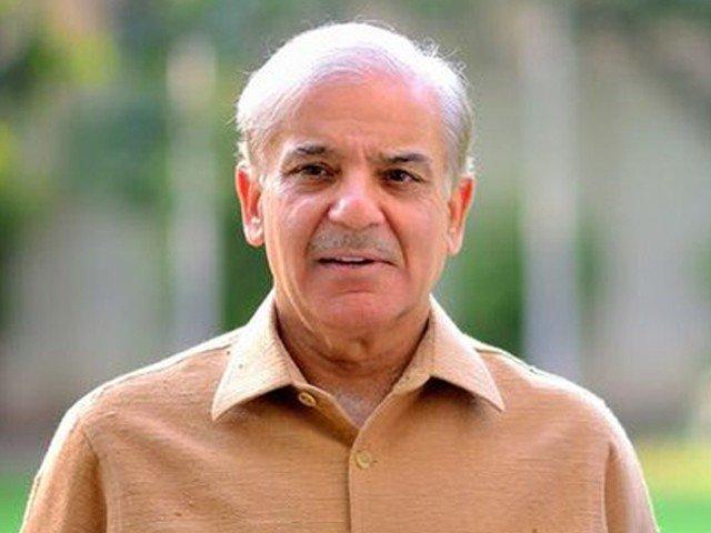 shehbaz sharif photo express