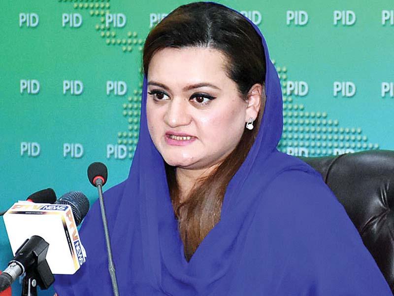 a file photo of pml n spokesperson marriyyum aurangzeb photo pid