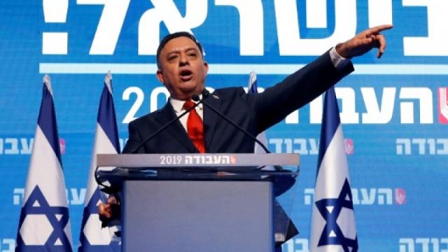 israel 039 s labour party headed by avi gabbay has fallen out of favour with voters photo afp