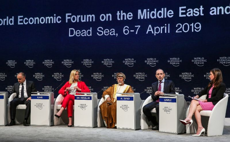 oman 039 s minister of foreign affairs yusuf bin alawi bin abdullah c caused a stir in jordan when he told a panel that arabs must help ease israel 039 s quot fears for its future 039 photo afp