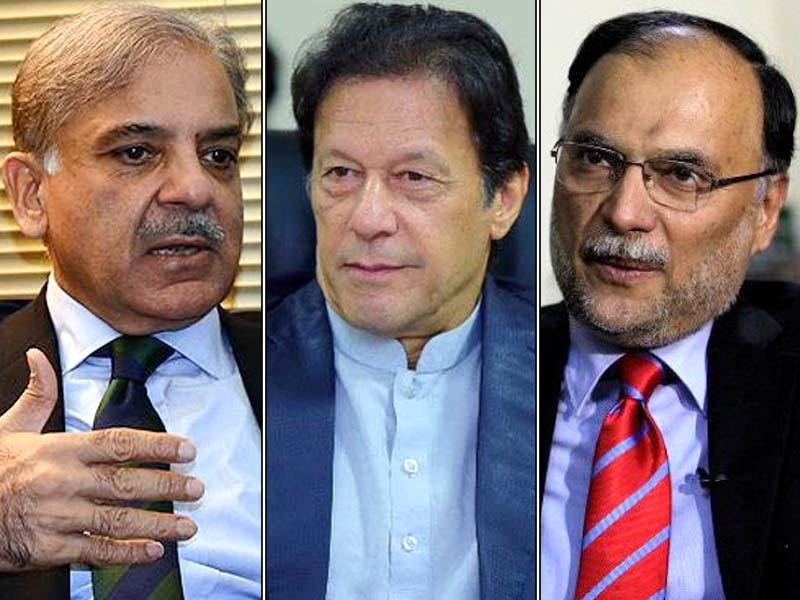 shehbaz sharif ahsan iqbal cite 039 discrepancies 039 in govt 039 s policies photo express file