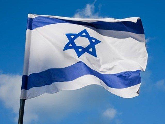 israeli flag photo file