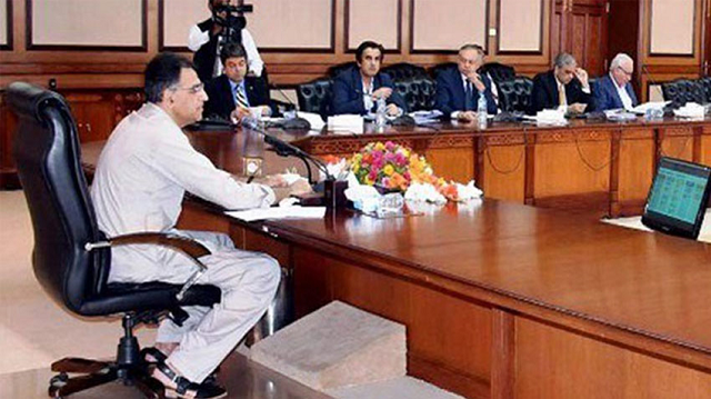 committee expresses its deep concerns over the increase in prices of medicines and food items photo radio pak