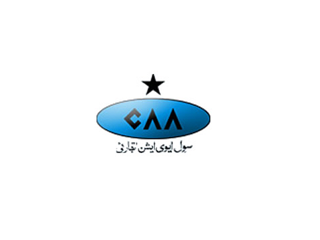 civil aviation authority s dual role of regulator and provider of airport services proposed photo file