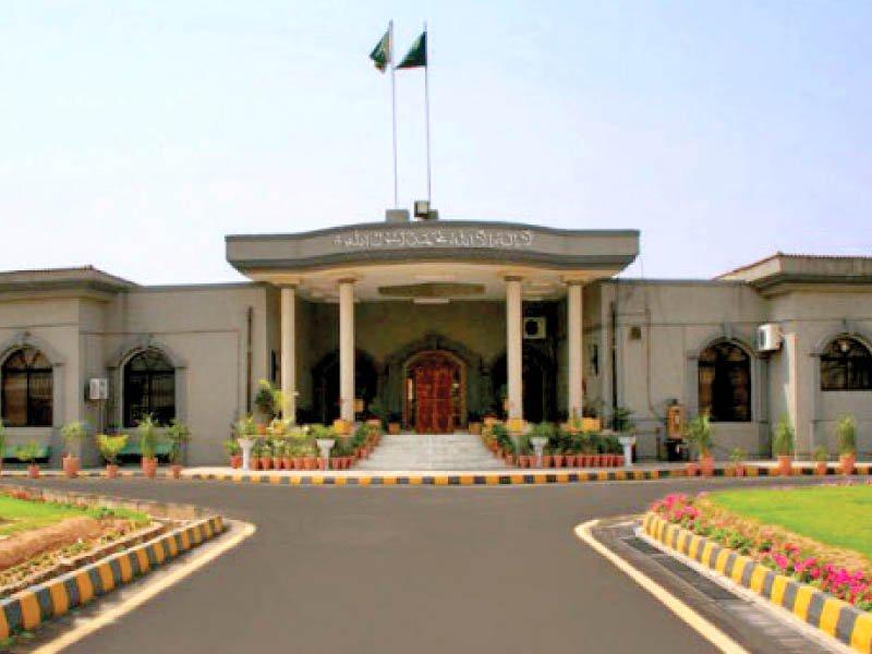 islamabad high court photo courtesy ihc website