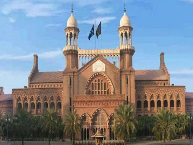 transfer of bail matter case challenged in lhc
