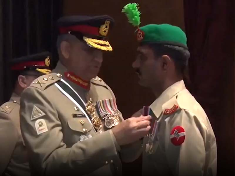 gen qamar bajwa confers military awards to army personnel at investiture ceremony screen grab