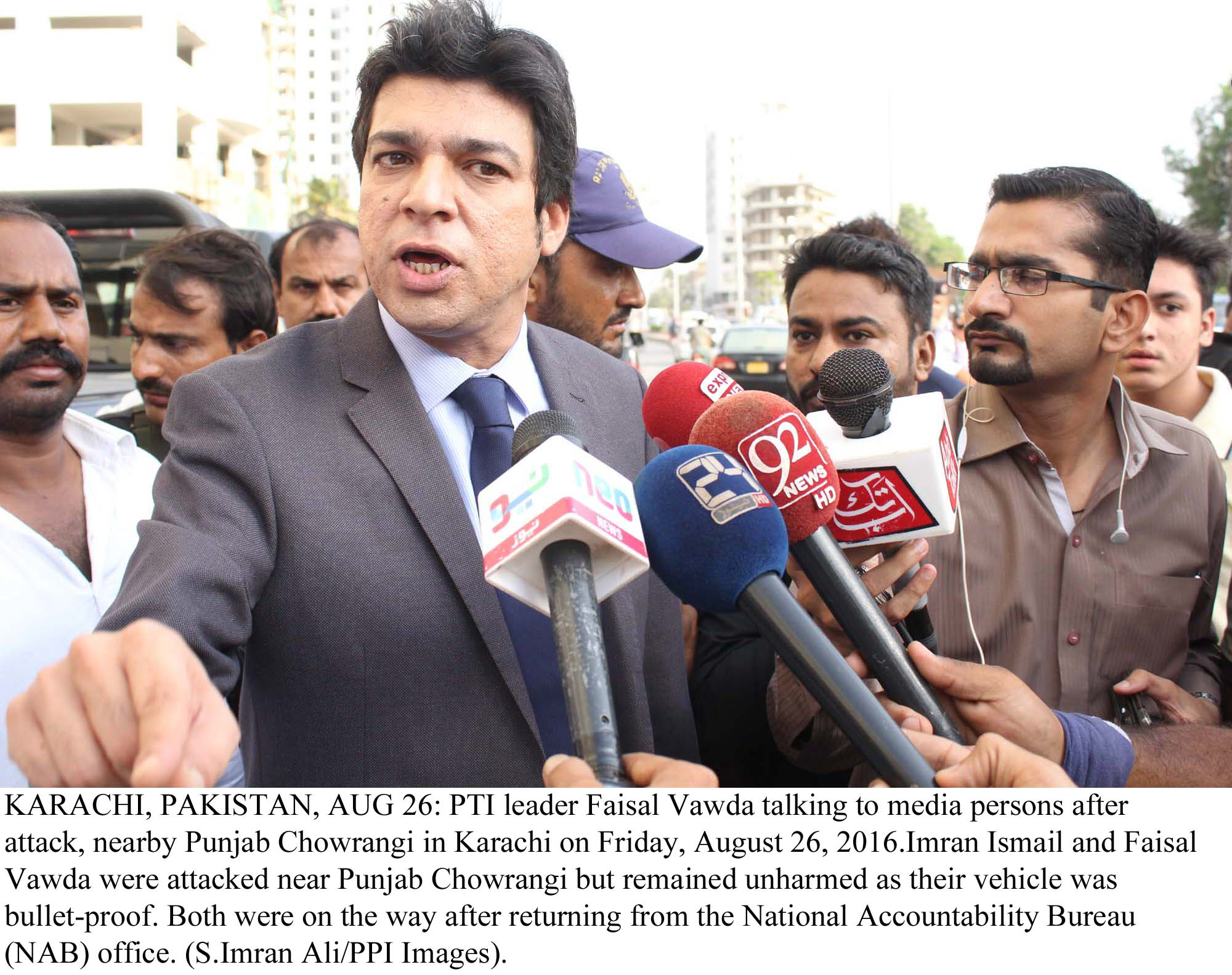 Federal Minister for Water Resources Faisal Vawda. PHOTO: PPI/FILE