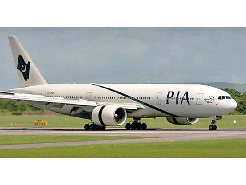 the aviation minister admitted that air fares had soared following the exit of shaheen air from the market photo file