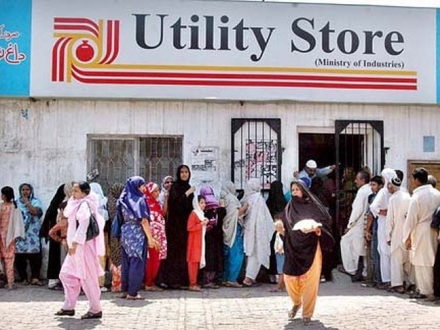 utility stores corporation store in multan photo file