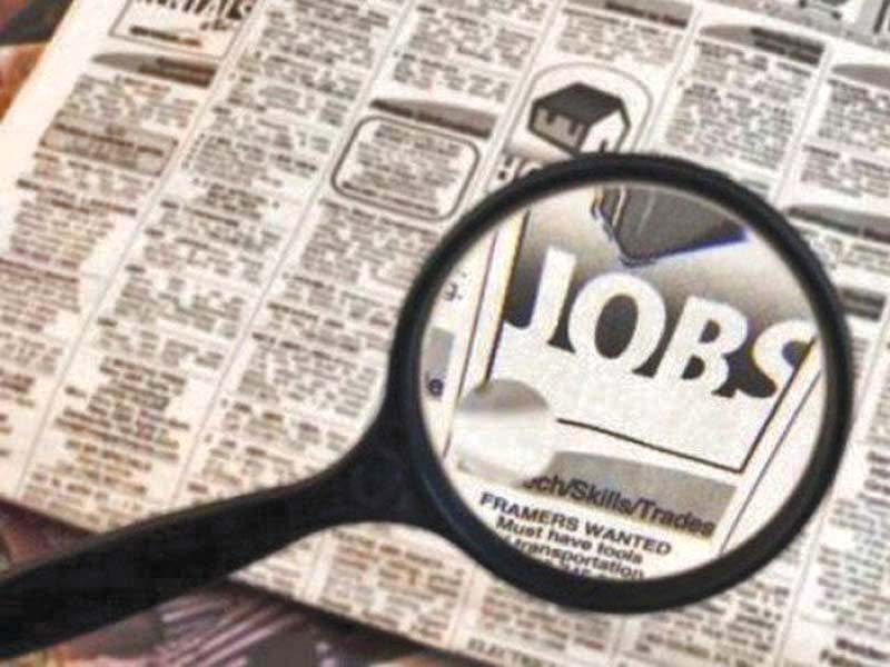 pakistan s unemployment rate dips slightly in last year of pml n s tenure