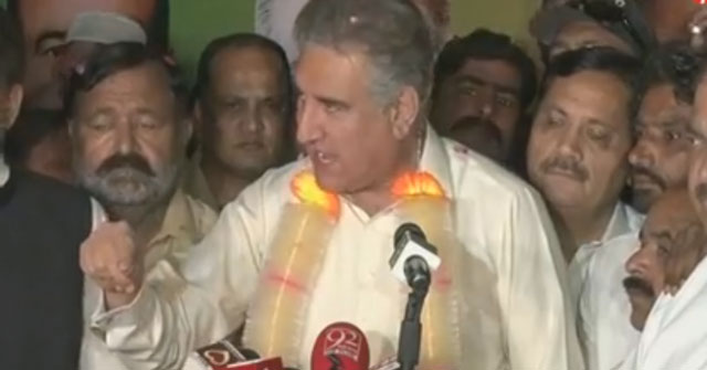 qureshi rules out possibility of presidential system