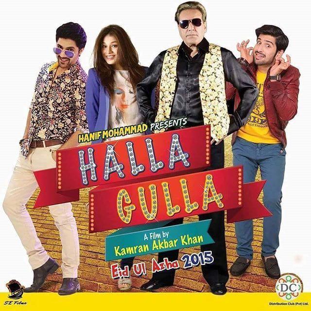 halla gulla re released around pakistan to provide financial relief