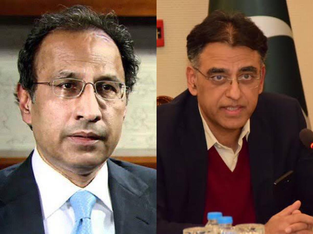 hafeez shaikh rejects asad umar s tax amnesty scheme model