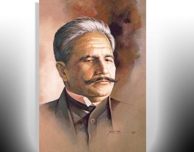 death anniversary of allama iqbal observed