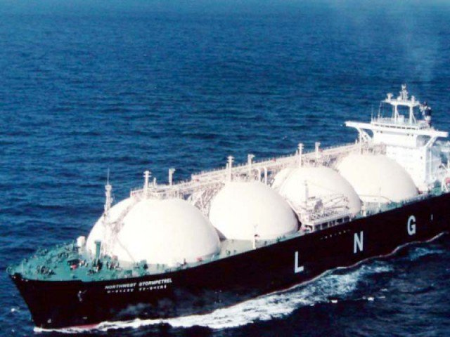 facility will be utilised by pso parco and pakistan lng limited ease pressure on foreign currency reserves photo file