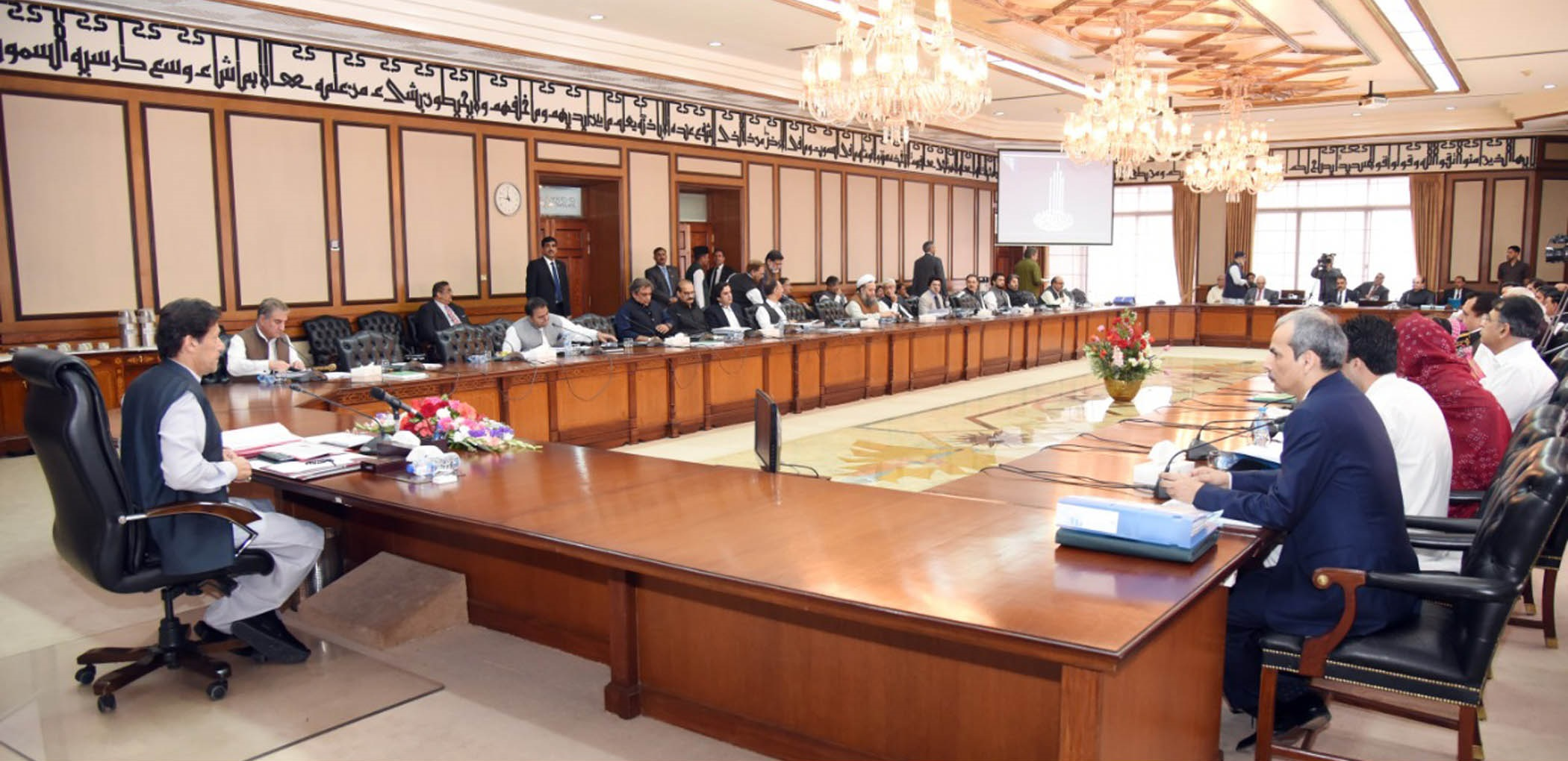 Prime Minister Imran Khan chairs meeting of the Federal Cabinet at PM Office Islamabad on 16th April, 2019. PHOTO: REUTERS