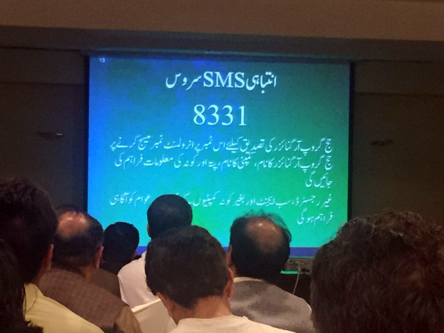 sms service launched to prevent private hajj fraud