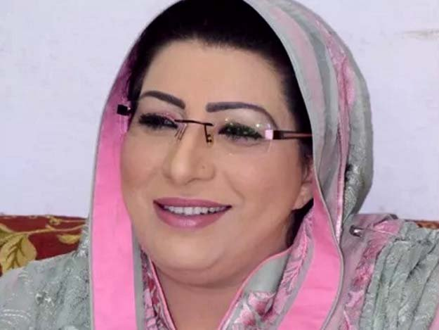 special-assistant-to-prime-minister-firdous-ashiq-awan-photo-file
