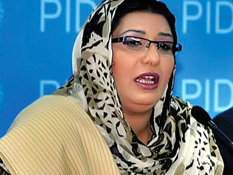 instead of defending stand up against corruption firdous tells bilawal