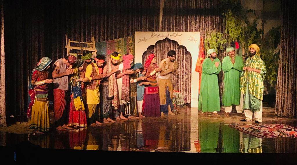 lahore s swanng theatre revived with ajoka s kala meda bhes