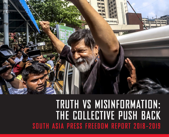 truth-vs-misinformation-ifj-launches-17th-south-asia-press-freedom-report