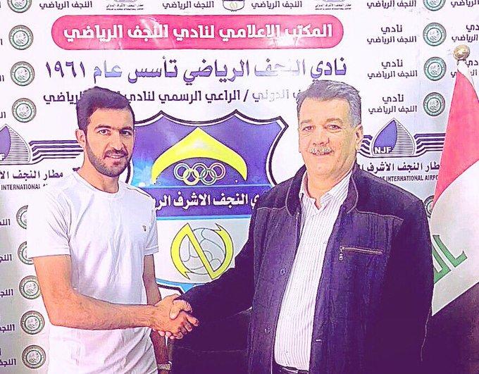 kaleemullah ecstatic after scoring first goal for al najaf