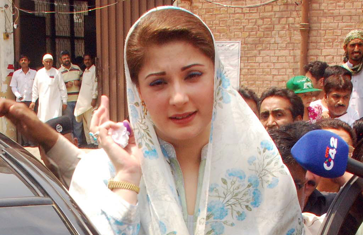 File photo of Maryam Nawaz Sharif. PHOTO: RIAZ AHMED/EXPRESS
