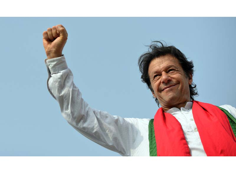 pti emerges as richest political party in country