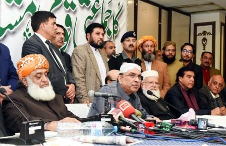 pml n lawmaker urges apc to control law and order