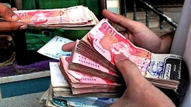 new currency notes for eid can be booked via text message service sbp