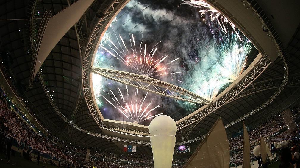 575m qatar world cup stadium opens to fanfare