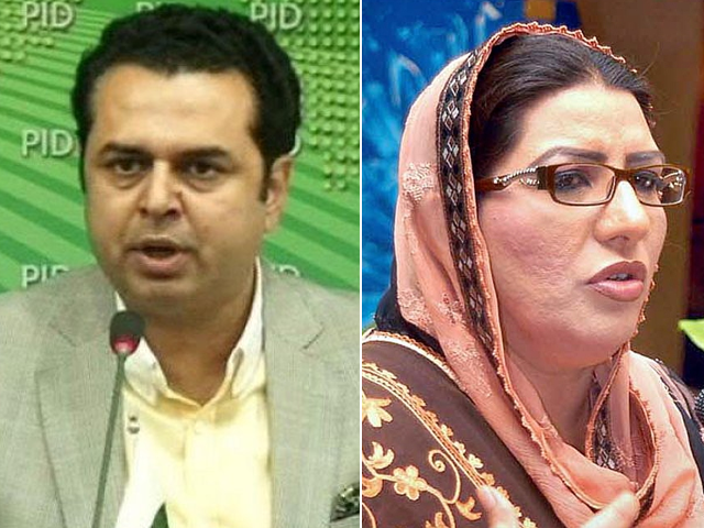 talal chaudhry slammed for making sexist remarks against firdous ashiq awan