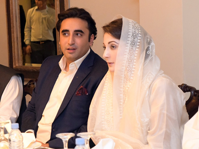 Bilawal says Mohsin Dawar can't attack an army checkpost while Maryam says every Pakistanis blood is valuable. PHOTO: EXPRESS/FILE