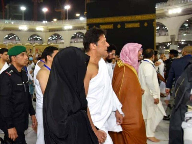 Imran Khan with first lady during performing Umrah. PHOTO COURTESY: FACEBOOK/IMRAN KHAN (OFFICIAL)