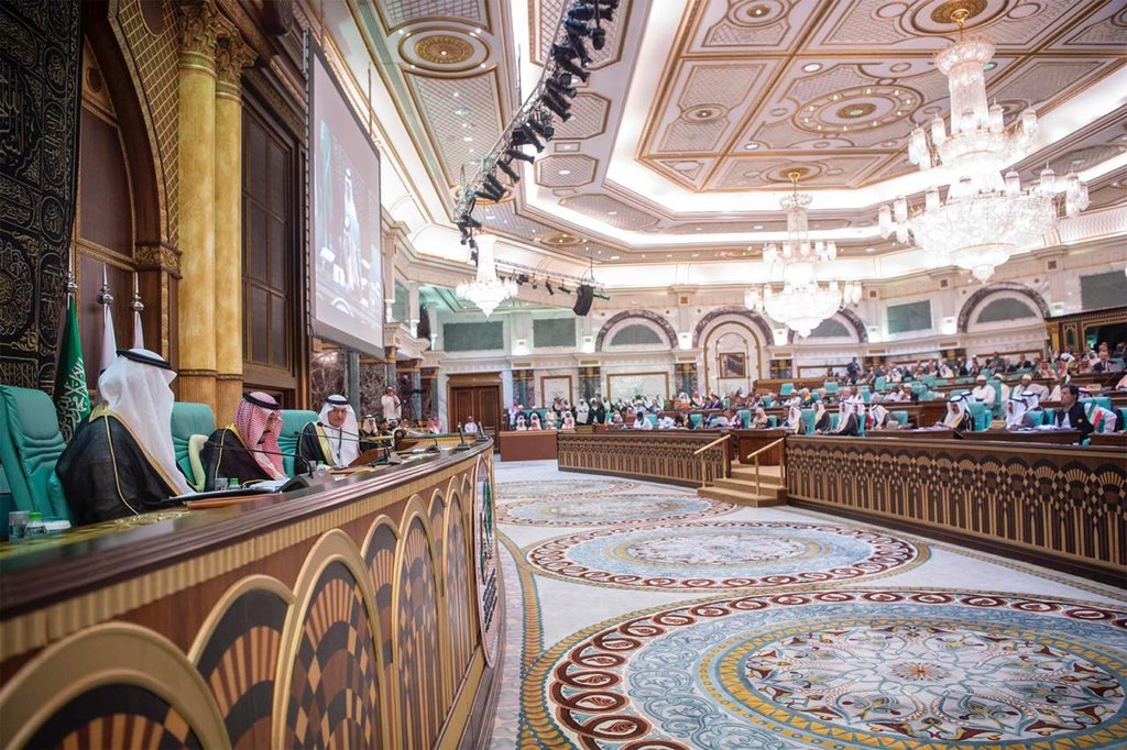 OIC Summit held in Makkah. PHOTO: OIC