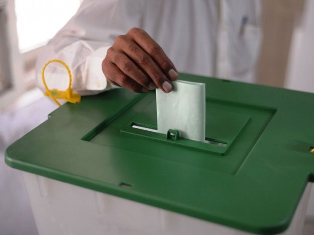 K-P government had earlier requested the ECP to postpone polls in tribal districts. PHOTO: AFP