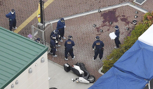 police officer stabbed ahead of g20 summit in japan