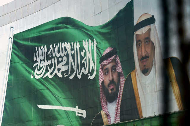 saudi de fangs religious police but plans to enforce decency