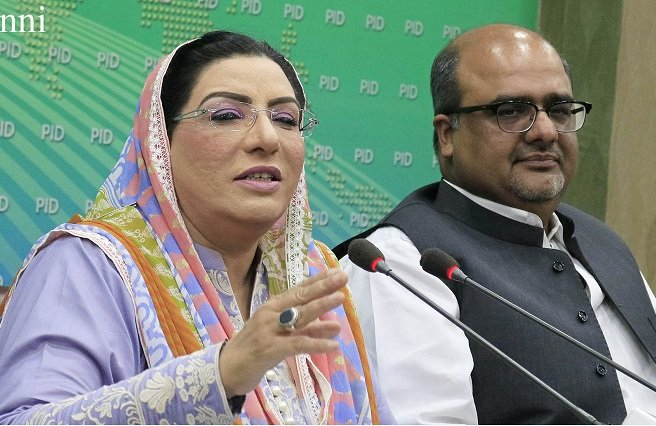 Special Assistant to PM on media addresses media in Islamabad. PHOTO: APP/FILE