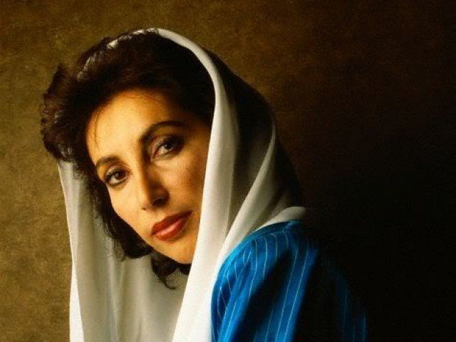 A file photo of Benazir Bhutto. PHOTO: FILE