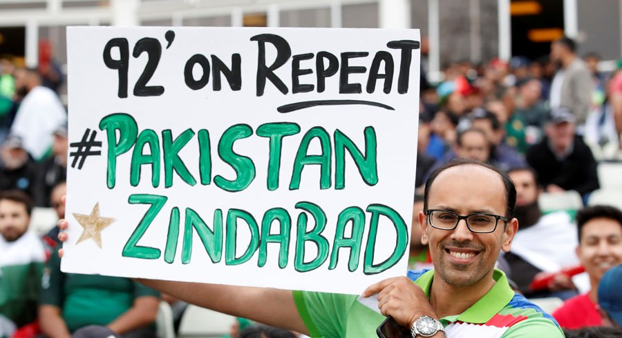 pakistan s waqar says 1992 world cup parallels are freaky